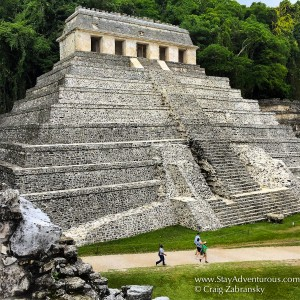 the views of the mayan ruins of palenque in chiapas, mexico.