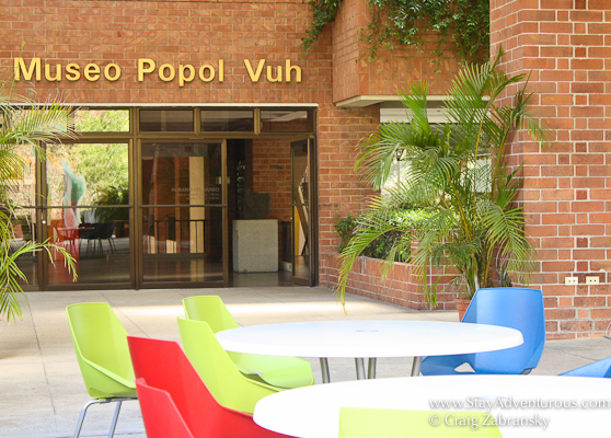 the courtyard and entrance to Museo Popl Vuh in Guatemala City