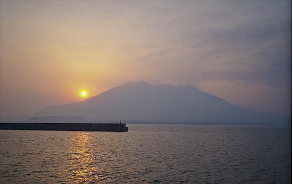 Sunset over Sakurajima volcano in Kagoshima, Japan