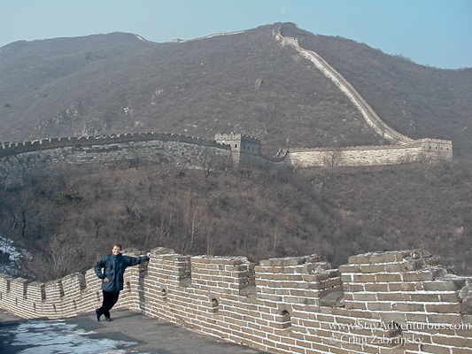 Standing at the Great Wall at Mutianyu outside Beijing, China