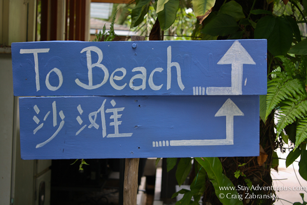 Beach Sign - photos from Siloso Beach, Sentosa, Singapore