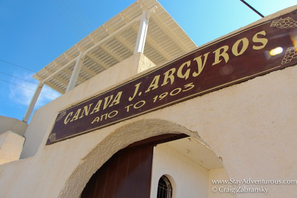 the sign of Argyros, one of the oldest and biggest private wineries on Santorini