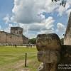 Take a Tour of Mayan Ball Courts