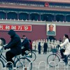 Postcard – The Beijing Commute