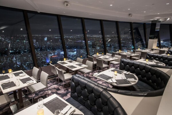 360 Restaurant in the CN Tower in Toronot, Canada